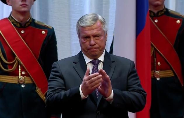 «Ваше превосходительство, уважаемый Василий Юрьевич». Кто и как поздравил Голубева на инаугурации