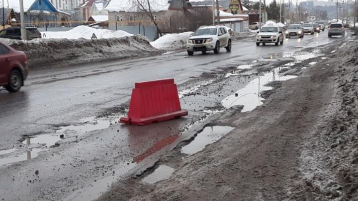 В Уфе через месяц начнется ремонт улицы Пугачева
