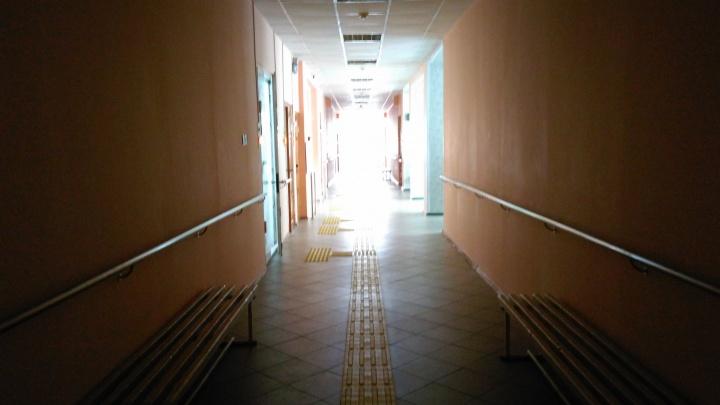 В коррекционных школах Пермского края вернут очное обучение