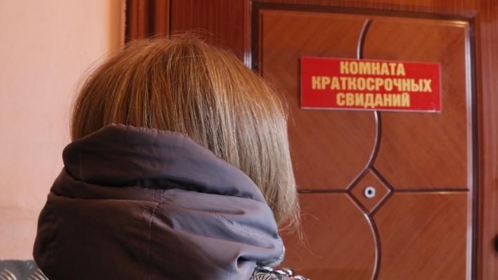 Из-за коронавируса в СИЗО и колониях Архангельской области запретили краткосрочные свидания