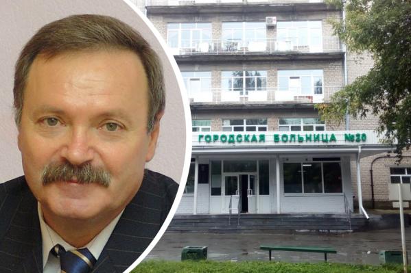 У Бориса Золотарева был подтверждён коронавирус
