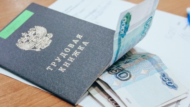 Как во время коронавируса стать официальным безработным в Челябинске. Объясняем в простых карточках