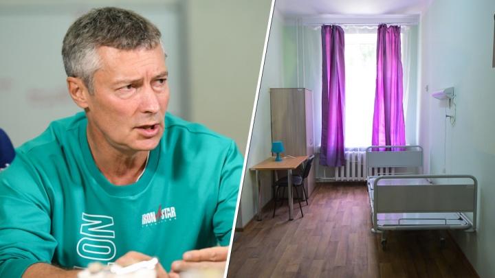 Ройзман предложил сделать из здания полпредства госпиталь для лечения пациентов с коронавирусом