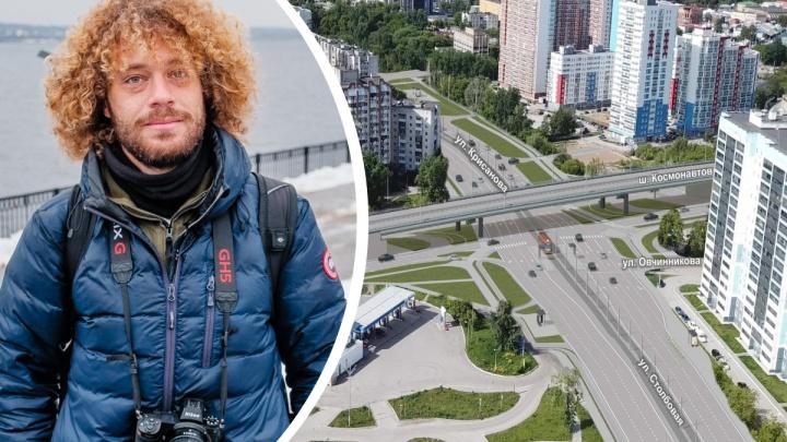 «Краснодар — сила, Пермь — могила»: блогер Илья Варламов раскритиковал проект продления улицы Крисанова