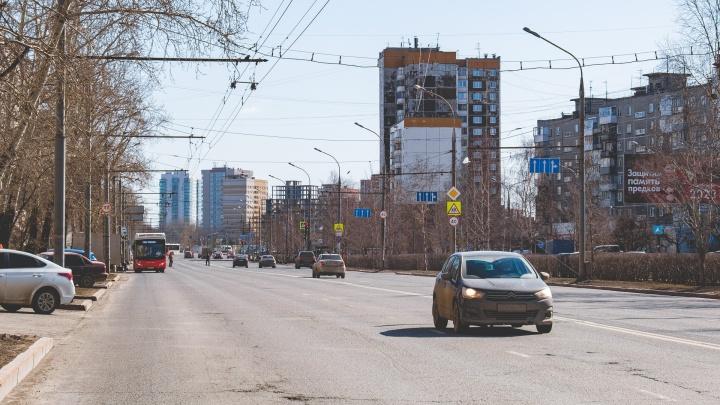 В Перми в первом чтении приняли бюджет города на 2021–2023 годы