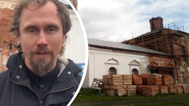 Ярославцы собрали деньги батюшке, которого оштрафовали за ремонт храма
