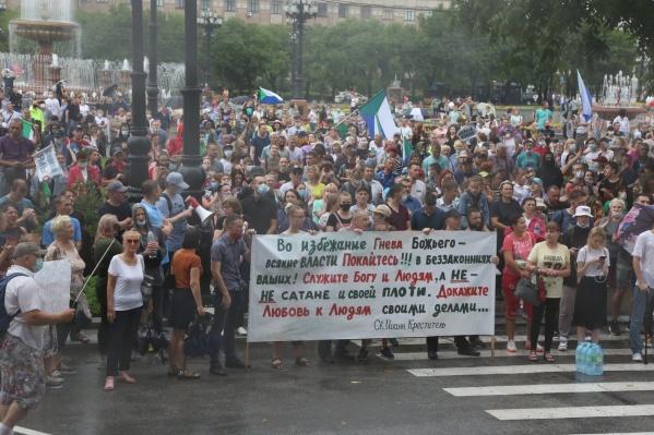 В Хабаровске вновь собрались тысячи человек, чтобы выйти на акции в поддержку Сергея Фургала