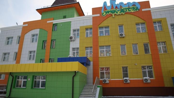 В Кемерово временно закрыли новый детский сад, где рухнул потолок