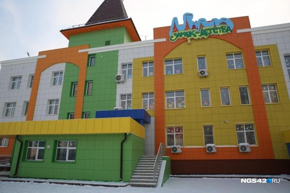 """Детский сад открыли только <nobr class=""""_"""">6 дней</nobr> назад"""