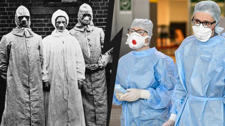 «Штрафовали за кашель»: как мир боролся с испанкой и чем она похожа на коронавирус