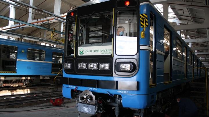 В метро Екатеринбурга отремонтировали две трети вагонов, несмотря на коронавирус и кризис