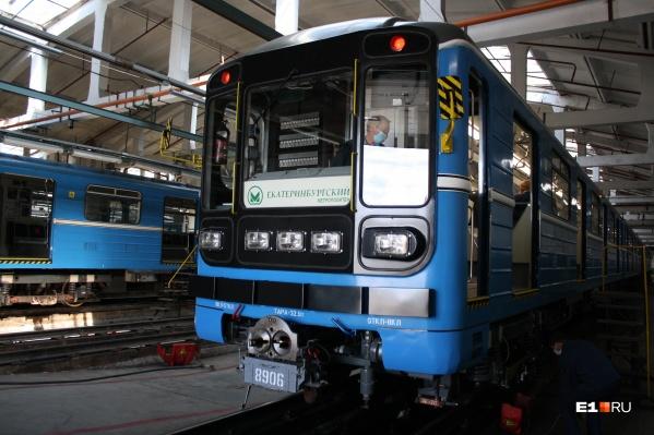 Городская подземка продолжает ремонтировать поезда, несмотря на мощное падение выручки
