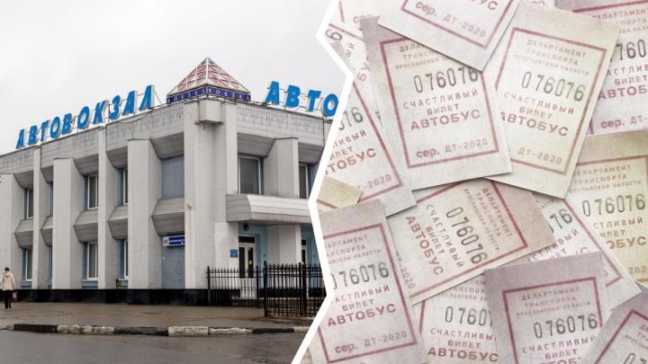 «Счастливый билет»: в Ярославской области пассажирам автобусов раздадут подарки