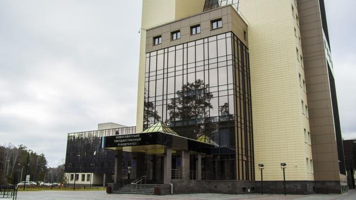 Три новосибирских университета вошли в топ-100 вузов для будущей элиты (их больше всего любят работодатели)