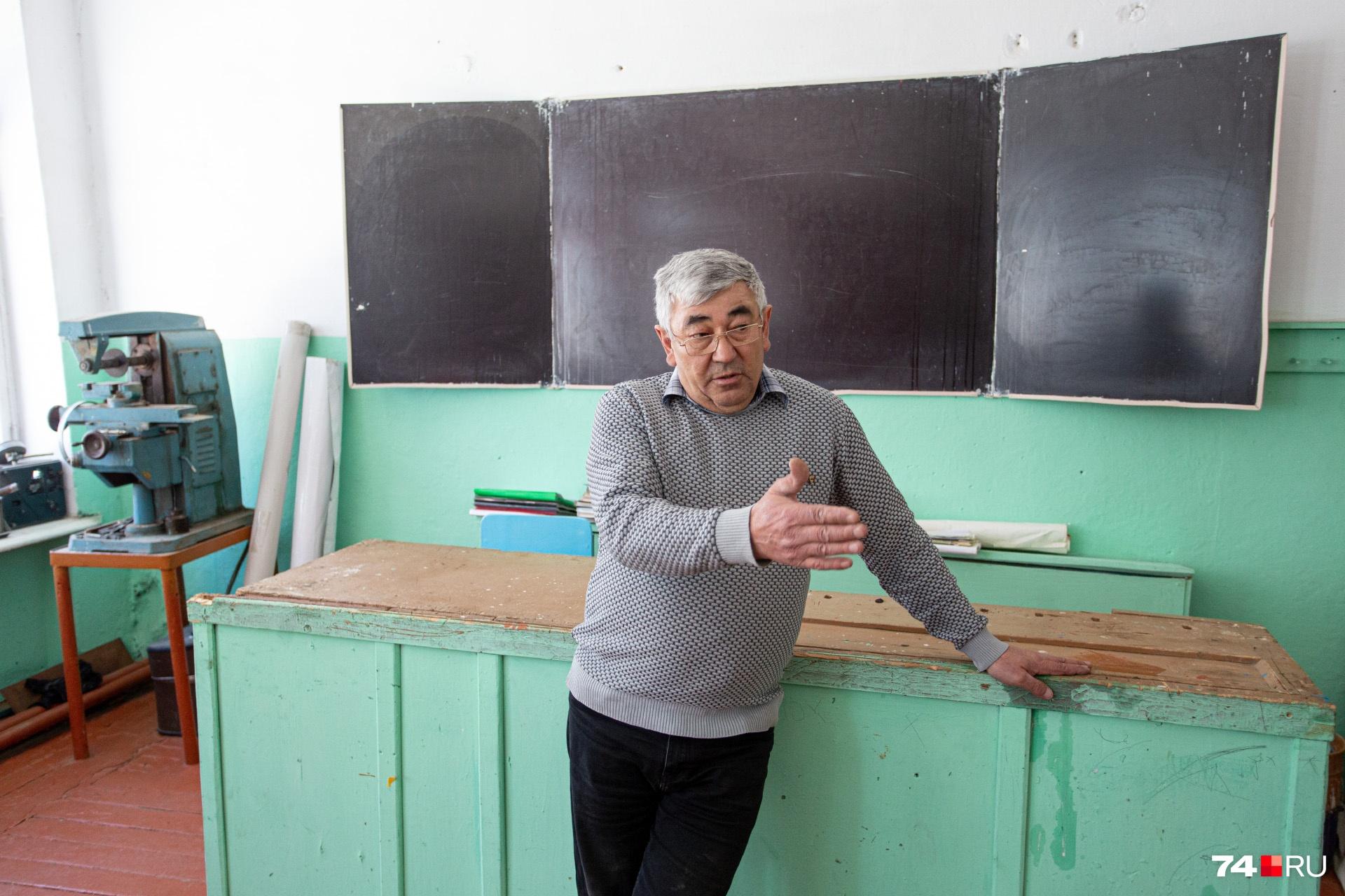 Оборудование в сельской школе старенькое