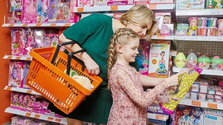 Назад в детство: «Галамарт» подарит покупателям игрушки