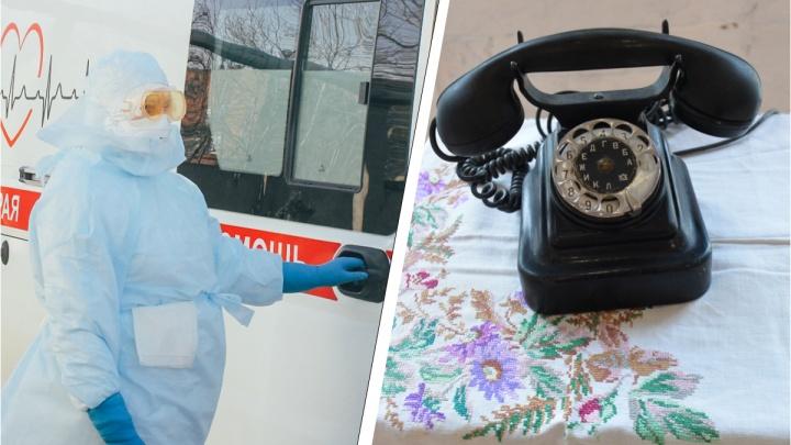 В Тавде мужчина вызвал скорую из-за коронавируса, чтобы отомстить супруге