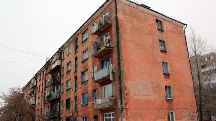 Какие пятиэтажки в Омске планируют снести? Отмечаем на карте