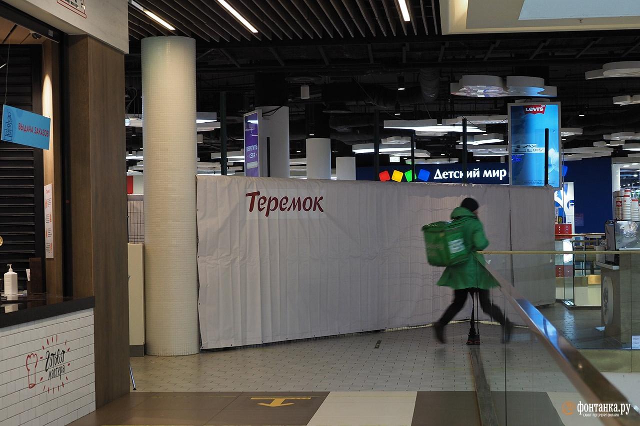 фуд-корт вТРЦ «Галерея»