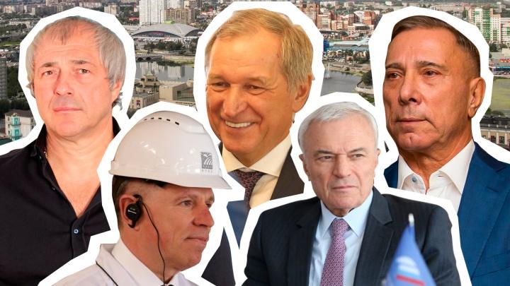 Золотые южноуральцы в рейтинге Forbes. Кто вошёл в топ-200 богатейших бизнесменов России