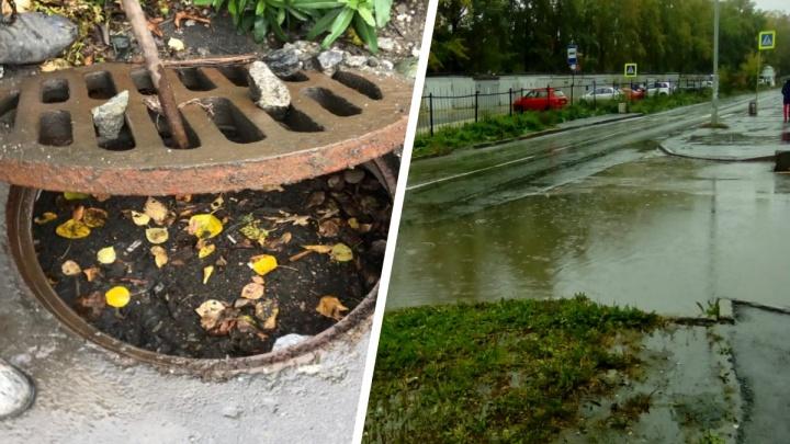 Дождливый апокалипсис: показываем засоренные ливневки Екатеринбурга
