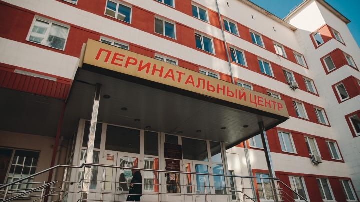Тюменский роддом, закрытый на карантин, готовят к приему больных коронавирусом