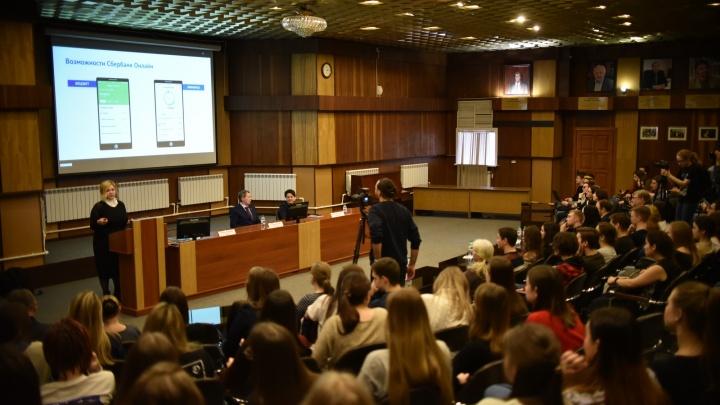Эксперты Сбербанка прочитали новосибирским студентам лекции о том, как работают финансовые инструменты