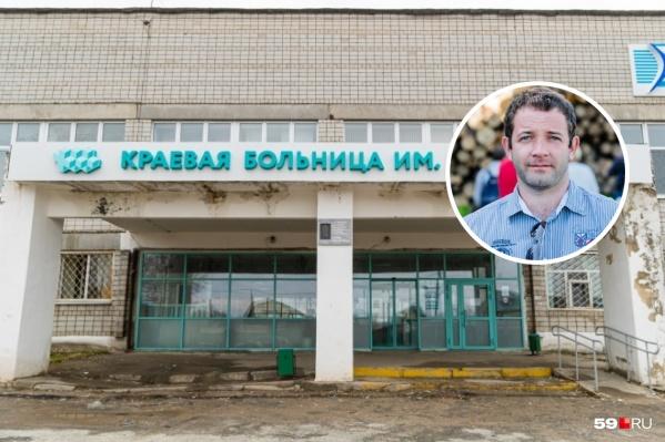Роман Андреевич руководит больницей больше года