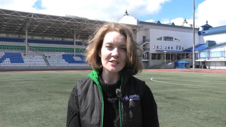 «Мы за безопасный футбол»: уфимские спортсмены обратились к главе Башкирии
