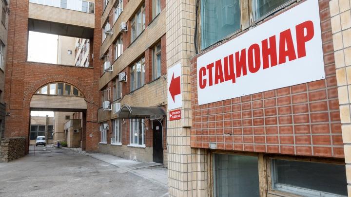 Больницы Волгограда и области готовят к обычным режимам работы