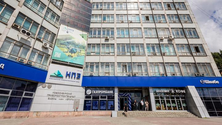 Газпромбанк открыл новый офис на площади Калинина