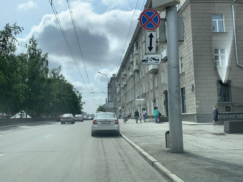 Парковка под знаком