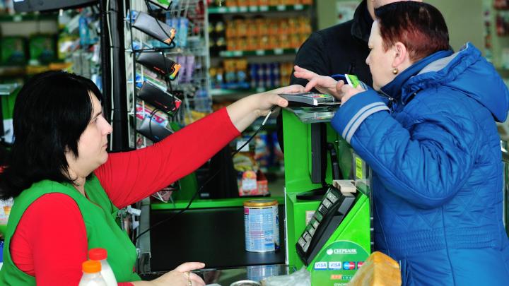 В День города в Екатеринбурге запретили продавать алкоголь, несмотря на отмену массовых мероприятий