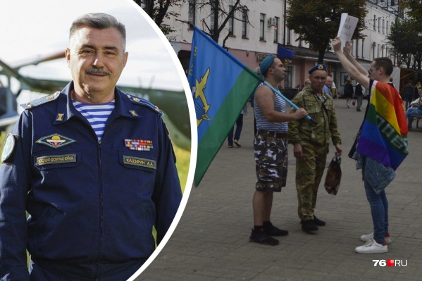 Глава «Союза десантников» Анатолий Каширин уверен, что прошедшая в День ВДВ ЛГБТ-акция — это проплаченная с Запада провокация
