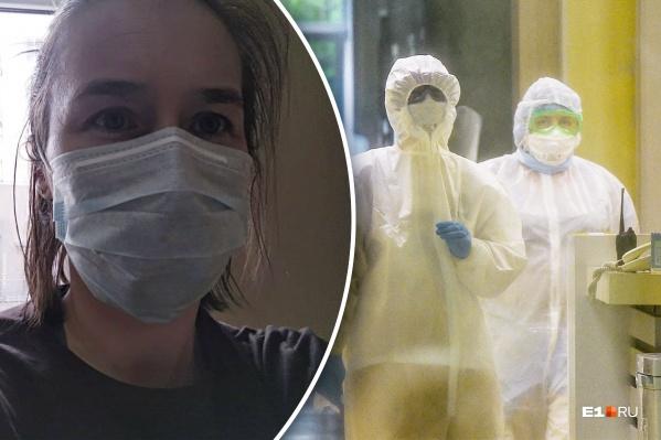 У Надежды и ее мамы положительный тест на коронавирус, но чувствуют они себя хорошо