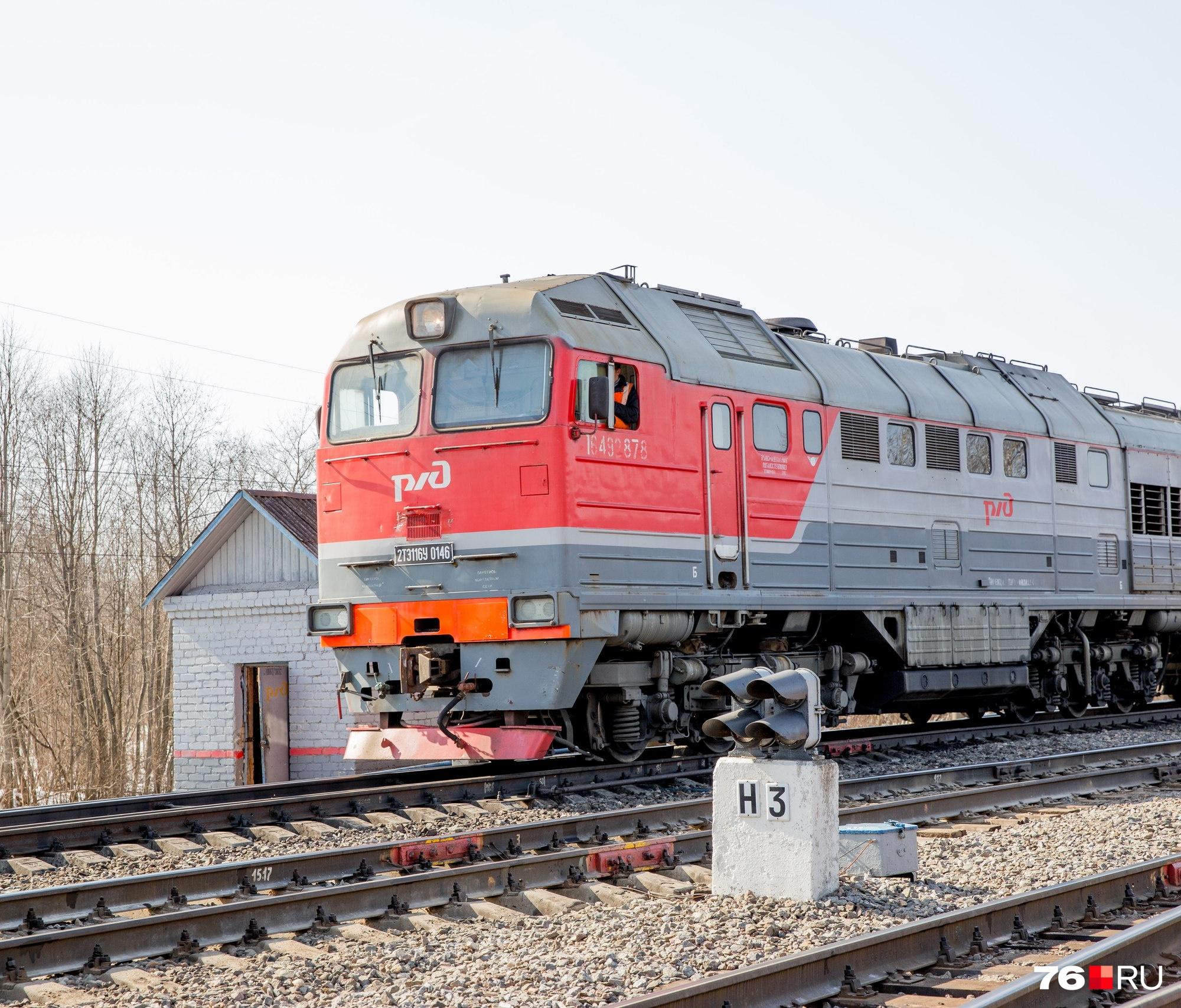 С 1 апреля отменят поезд Ярославль — Иван