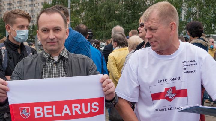 В Архангельске задержали активиста. За поддержку Белоруссии его могут оштрафовать на 300 тыс. рублей
