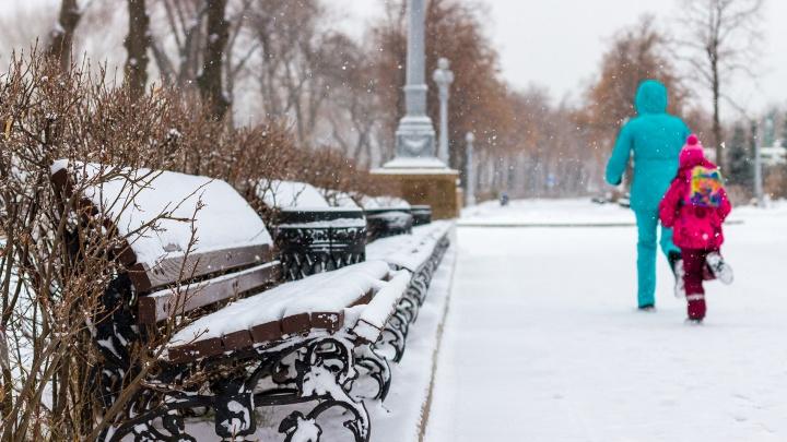 В Самарской области станет еще холоднее