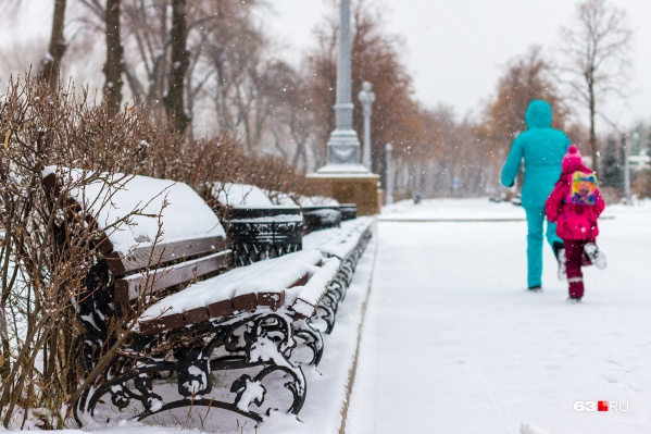 Если решите погулять, одевайтесь теплее