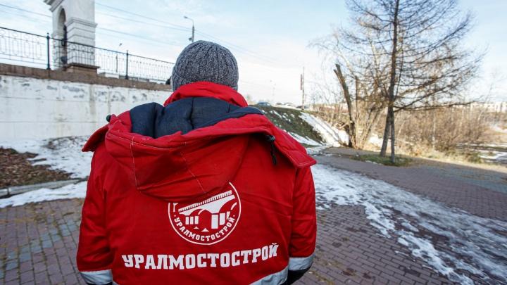 Челябинская мэрия разрешила вырубить 15 деревьев ради ремонта Ленинградского моста