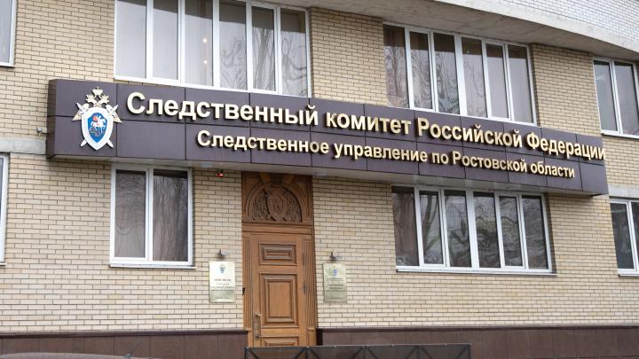 Застрелил и закопал: жителя Ростовской области обвиняют в убийстве знакомого