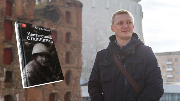 «Неизвестный Сталинград»: историк из Сибири снял глянец с легенд о самой кровавой битве Второй мировой