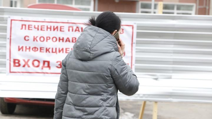 Еще два пациента с коронавирусом скончались в Архангельской области