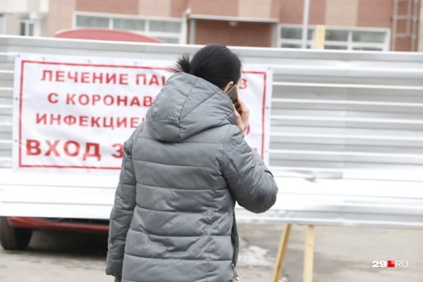 Общее число летальных случаев по Архангельской области в федеральной статистике — 332