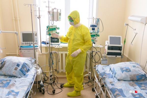 """<nobr class=""""_"""">в ачинской больнице все отделение пульмонологии закрыто на карантин</nobr>"""