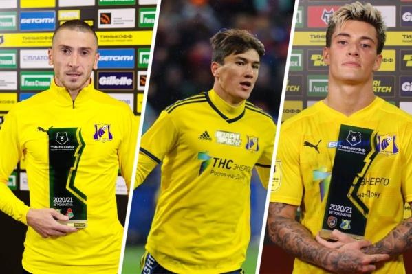 Игроки, которых отметил РФС (слева направо): Алексей Ионов, Элдор Шомуродов, Матиас Норманн