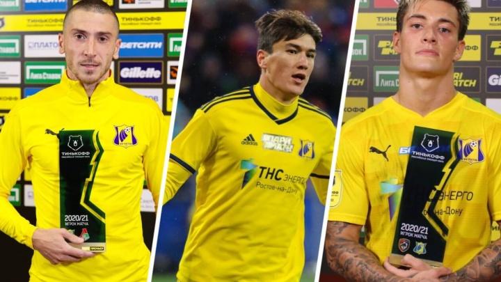 Три игрока «Ростова» попали в список лучших футболистов сезона