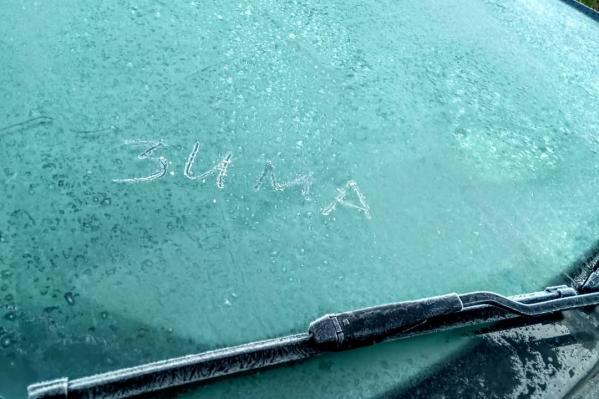 Заморозки вернулись в Красноярск