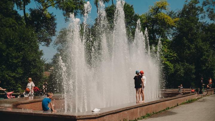 Тюменцы летом получили несколько миллиардов рублей на детей. Больше, похоже, не будет