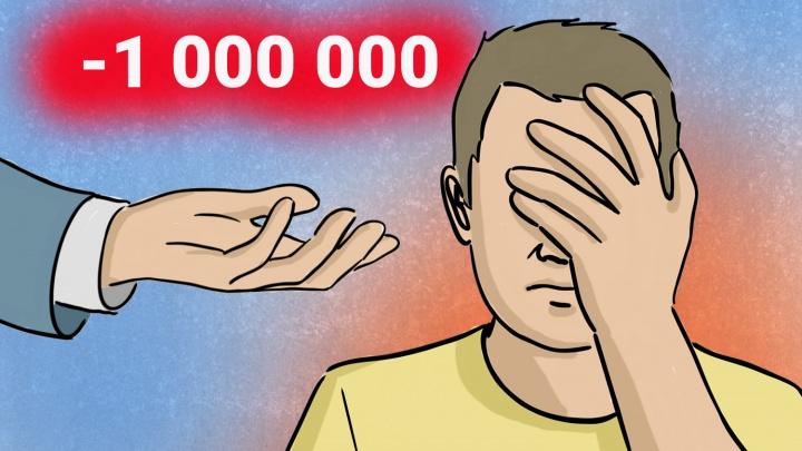 Как с журналиста НГС вымогают 1 миллион рублей: рассказываем опасную схему развода
